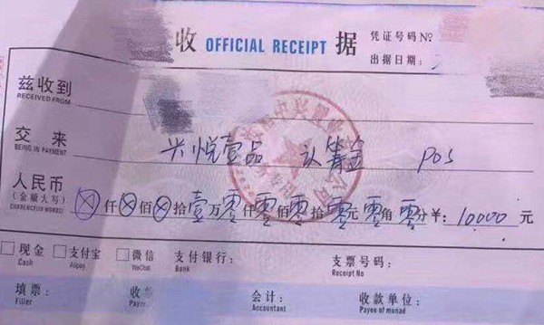 """汝南县住建局:""""兴悦壹品""""项目属于证件不全 是不允许对外销售的"""
