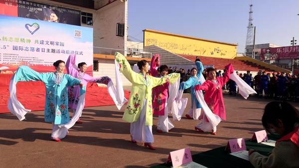 天中义工联合泌阳县志愿者举行国际志愿者日主题活动
