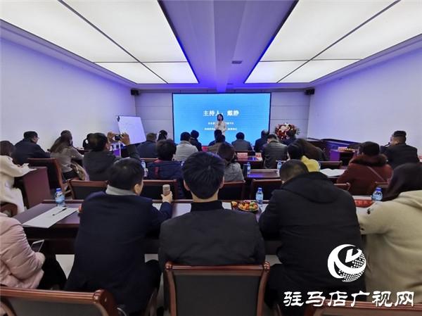 驻马店市企业家协会举办企业财税风险与运营管理主题沙龙助力企业稳健发展