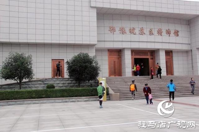 黄淮学院经管系开展红色文化社会实践活动