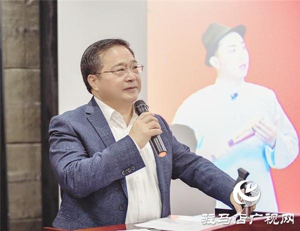 四集电视纪录片《乡韵乡魂·丝弦道》首映式在黄淮学院举行