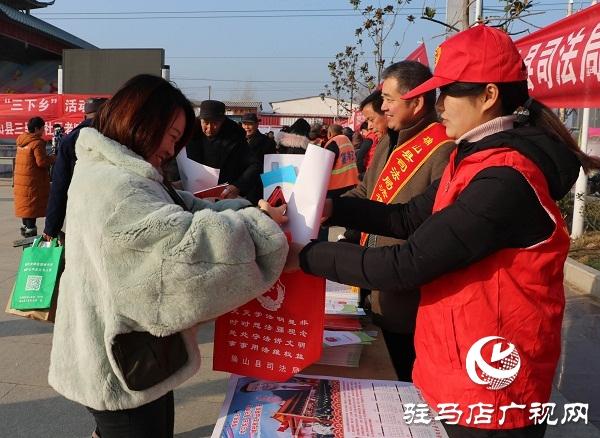 """确山县司法局开展""""三下乡""""法律宣传活动"""
