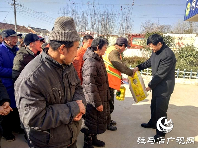 正阳县总工会新春慰问贫困户
