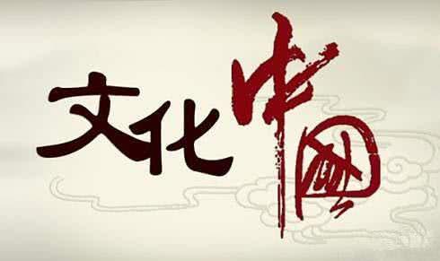 从鲁迅到赵本山,文化落差究竟有多大?专家:逼着文化去赚钱