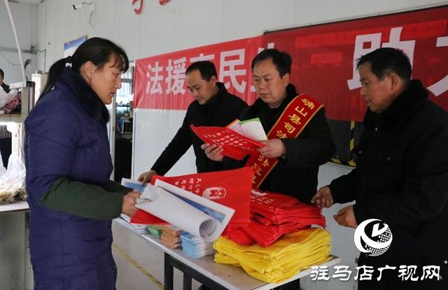 """确山县开展""""法援惠民生 助力农民工""""专项活动"""