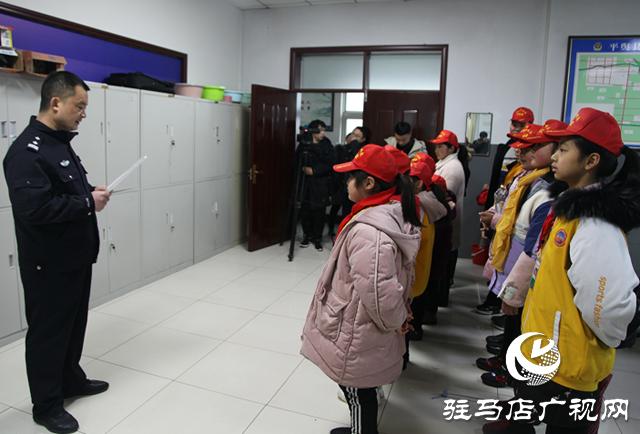"""平舆县公安局举行""""警营开放日""""活动"""