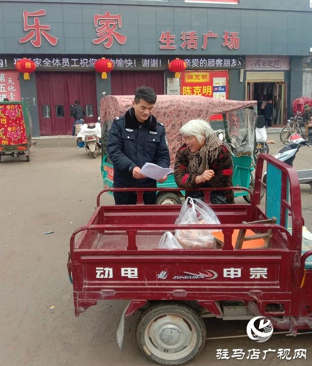 平舆警方严打春节赌博违法犯罪行为