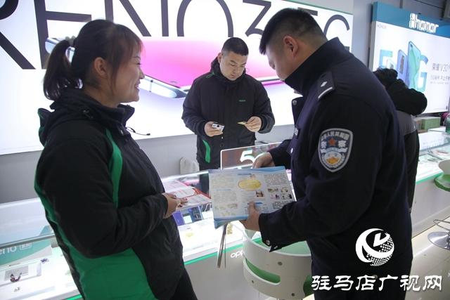 """遂平县公安局积极开展""""110宣传日""""宣传活动"""