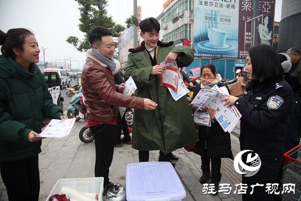 """遂平县公安局开展""""春节""""期间预防打击电信诈骗活动"""