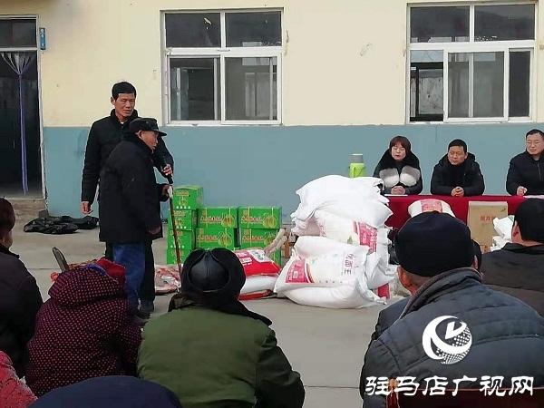 汝南三桥镇开展为五保老人和重残人送温暖献爱心活动