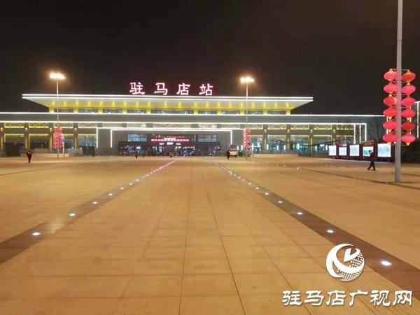 驻马店火车站站前广场美景如画