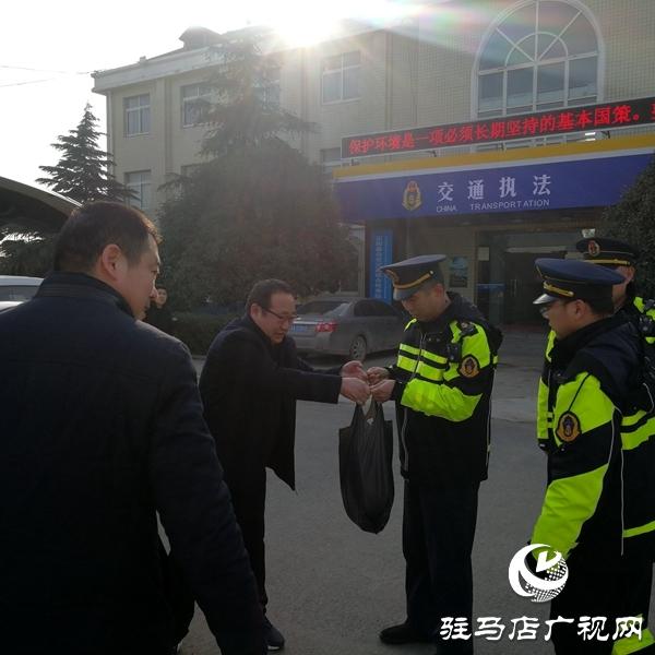 正阳县政府新春慰问交通运输执法局执法人员