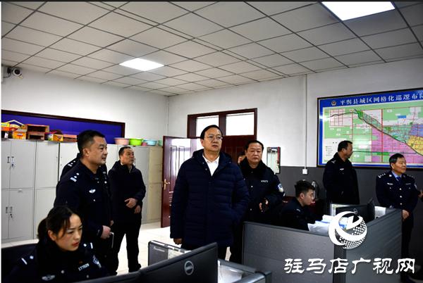 平舆县县长赵峰看望节日坚守岗位的公安民警
