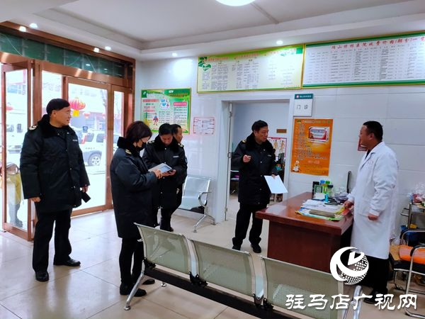 确山县开展新型冠状病毒感染的肺炎 防控专项监督工作