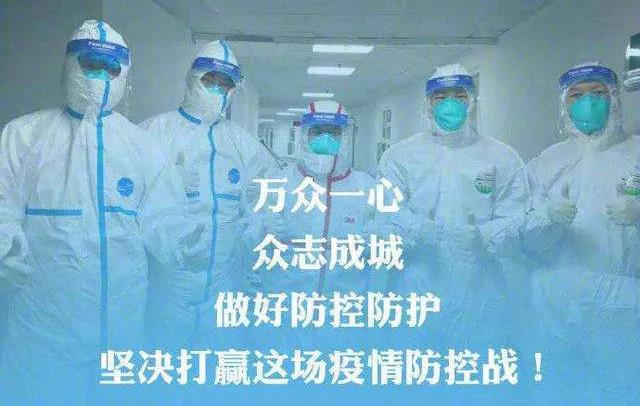 驻马店市场监管局发布餐饮服务者防控新型肺炎告知书!