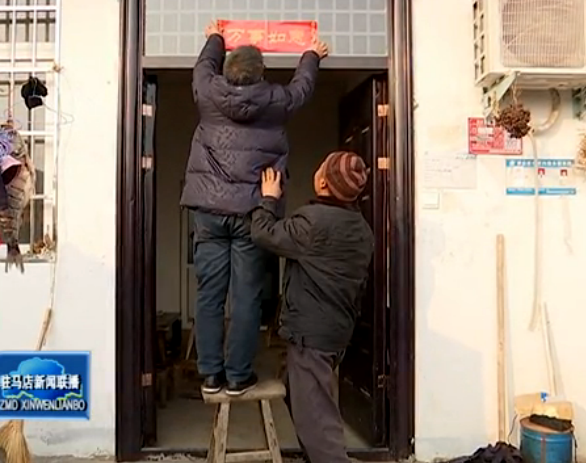 【新春走基层】泌阳县焦竹园易地扶贫搬迁安置点的幸福生活