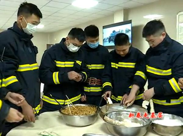 【新春走基层】驻马店消防救援指战员的年三十