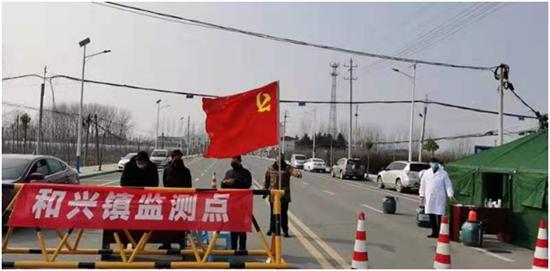 河南省遂平县:党旗在防控疫情斗争一线飘扬