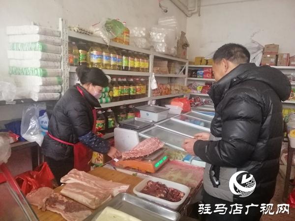 西平县崔庄村村民:手里有钱啦 过年不差钱