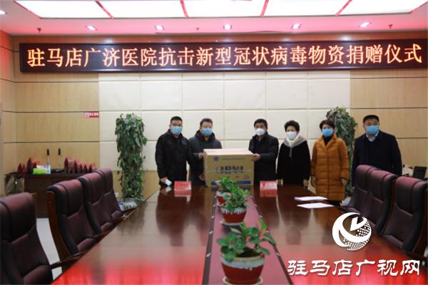 广济医院向开发区捐赠三千副医用口罩