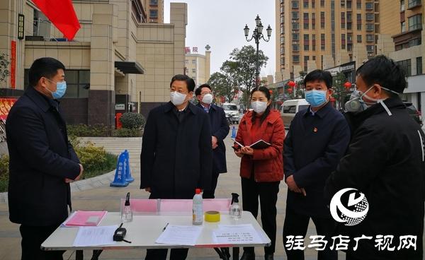 朱是西深入西平县实地暗访督导疫情防控各项措施落实情况