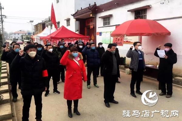 上蔡县大路李乡:疫情防控一线的誓言