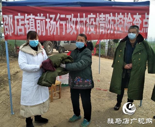 上蔡县邵店镇:疫情防控阻击战 妇女能撑半边天