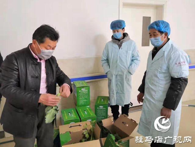 正阳县总工会:组织劳模基地支援抗疫一线