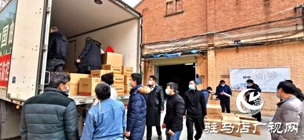 大象联盟第三批抗疫捐赠物资送达驻马店市中心医院