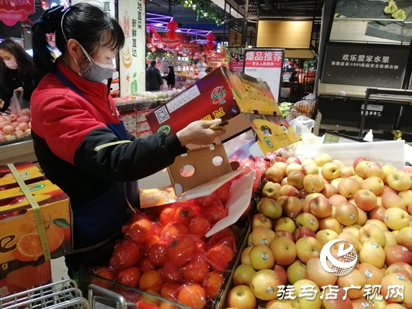 驻马店市区超市生活物资供求充足 购物环境规范有序