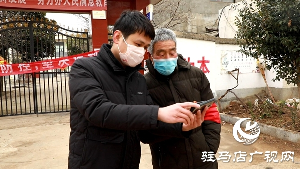 西平县村民自创文艺作品 助力抗疫引导宣传