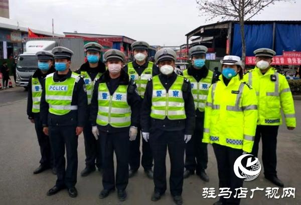 驻马店市公安局东风派出所联合多部门开展市场疫情防控工作