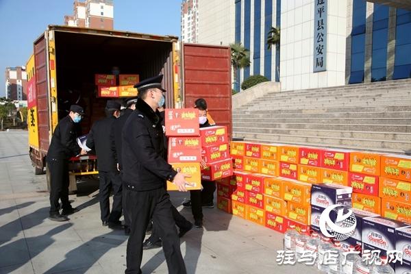 遂平县快递协会向遂平县公安局捐赠抗疫爱心物资