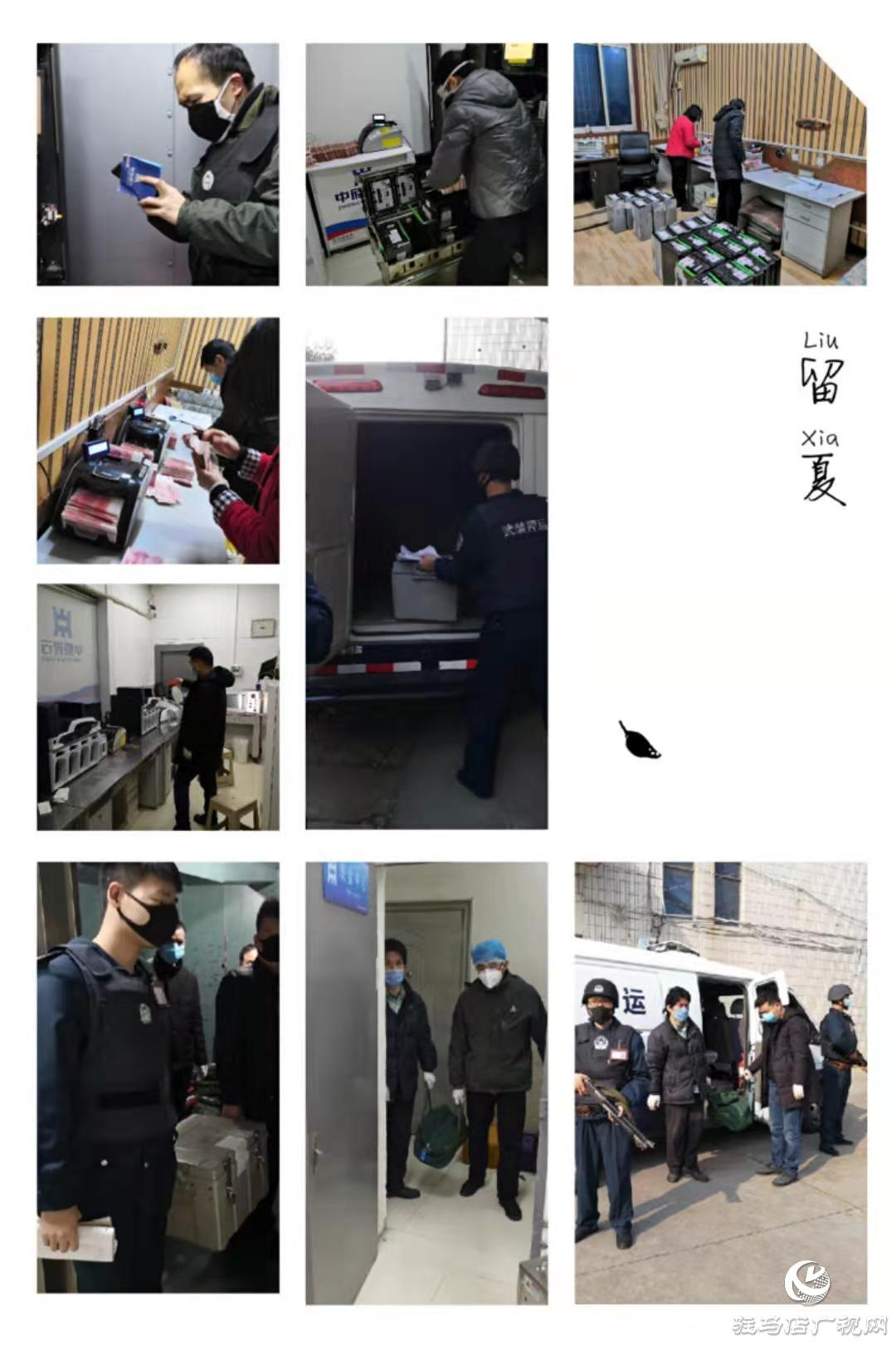 """抗击疫情,保障服务,中原银行驻马店分行不""""打烊"""""""