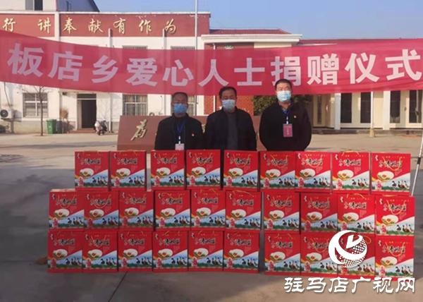 汝南县一村民捐赠50箱烤鸭蛋 别样助力疫情防控