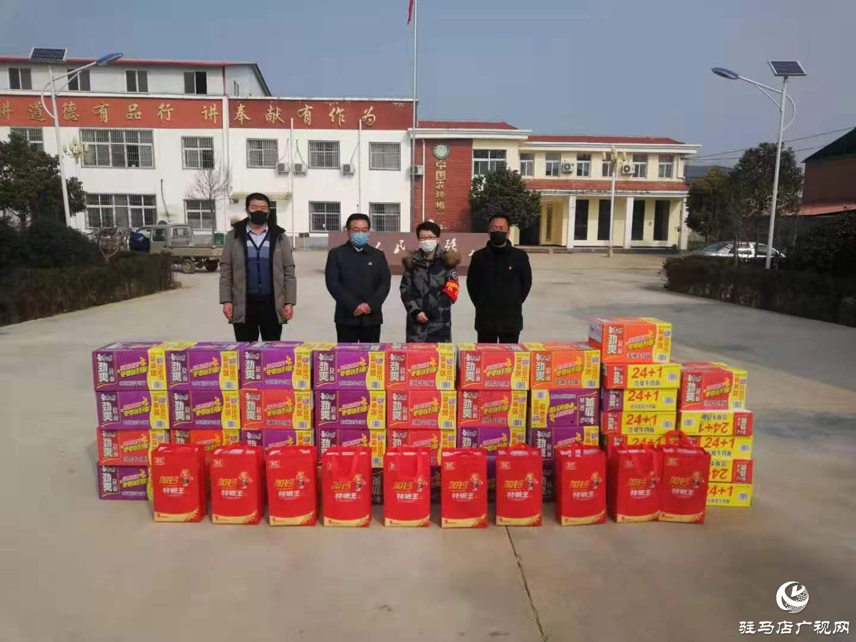 中原银行汝南支行到三乡镇疫情防控指挥部开展爱心慰问活动