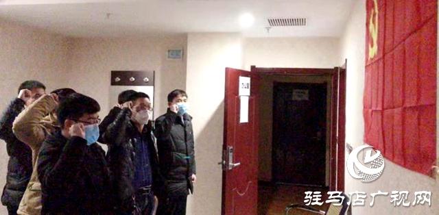 """平舆:把党支部建在战""""疫""""前线"""
