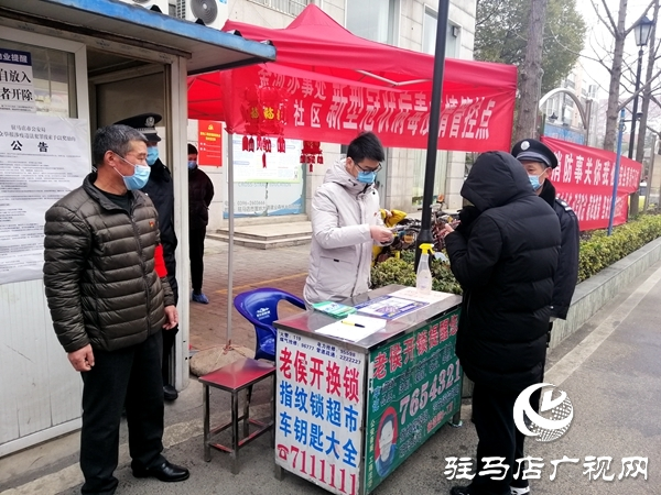"""置地广场二期临时党支部:当好疫情防控的""""守门人"""""""