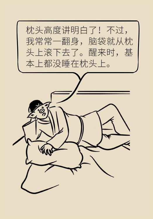 如何选对好枕头对睡眠质量至关重要