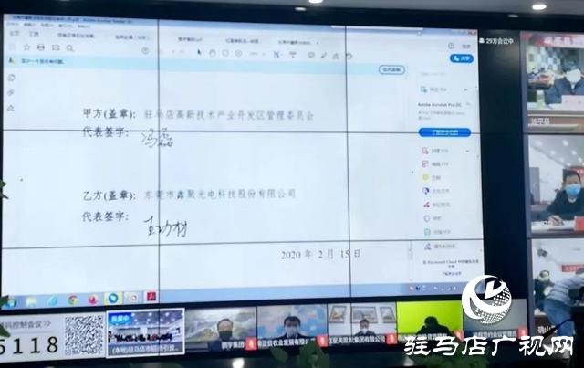 朱是西亲自鉴签 18个重点项目成功网上签约