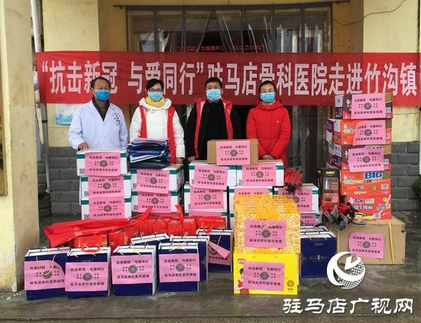 驻马店骨科医院为基层一线抗疫人员捐赠价值3万余元物资