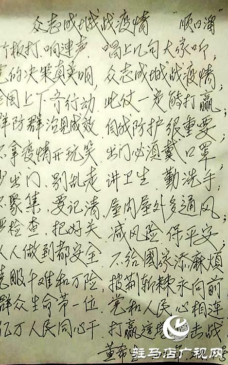新蔡县环卫工人黄希生争当疫情志愿宣传员