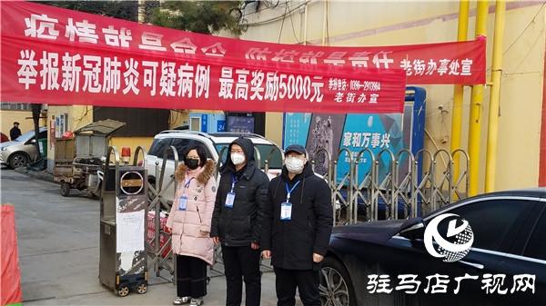 黄淮学院化学与制药工程学院党总支积极开展疫情防控工作