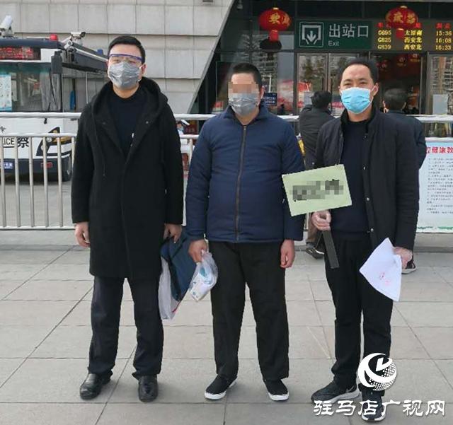 确山县司法局在疫情期间妥善安置刑满释放人员