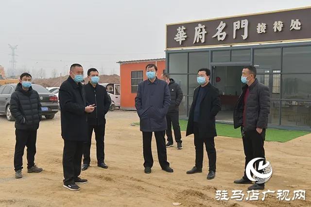 上蔡县委书记胡建辉督导项目 企业复工复产工作