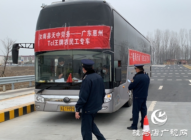 正阳县严厉打击疫情期间道路运输违法行为