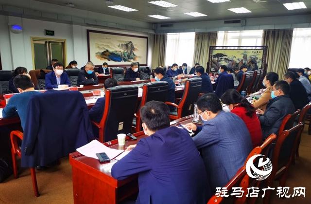 驻马店市政府与兴业银行郑州分行举行工作会谈
