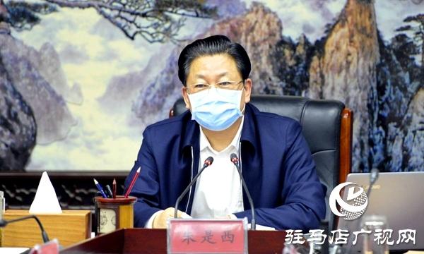 朱是西:加快成果转化 推动驻马店产业快速发展