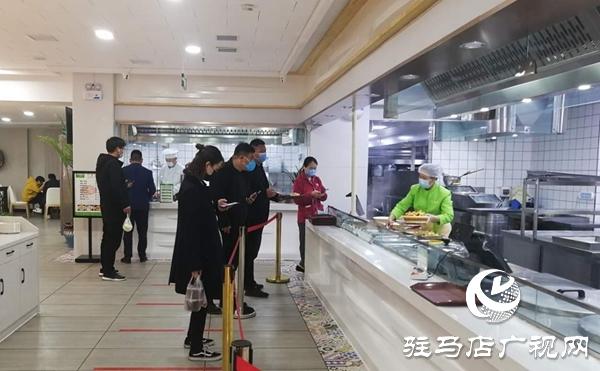 驻马店市餐饮业有序恢复堂食