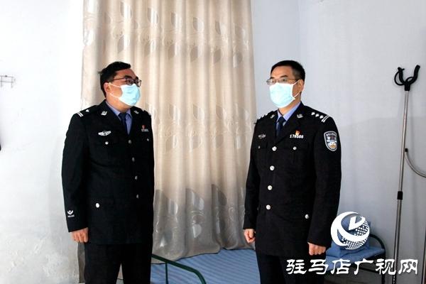 """遂平县公安局开展警务室建设暨""""百万警进千万家""""观摩活动"""